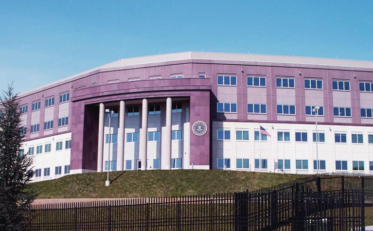 FBI Field Office Knoxville Property Image